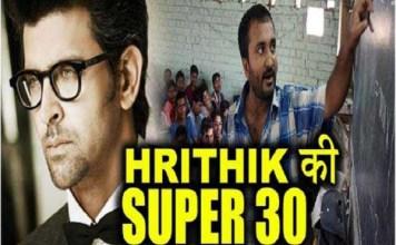 Hrithik Roshan's Super 30 movie, joined 100 crore club