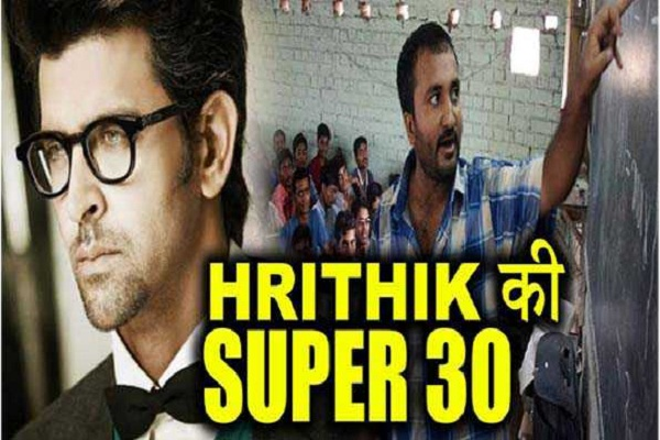 Hrithik Roshan's Super 30 movie, joined 100 crore club