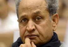 Ashok Gehlot expressed grief over the death of Arun Jaitley