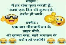 hindi jokes july