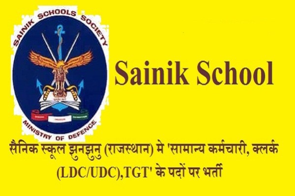Sainik School Jobs Recruitment 2019