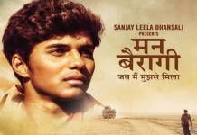 Abhay Verma to play PM Modi role in Sanjay Leela Bhansali flim Mann Bairagi
