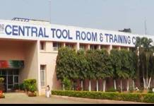 various-posts-cttc bhubaneswar recruitment 2019