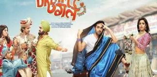 Dream girl movie review Ayushmann Khurrana and Nushrat Bharucha
