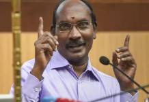 ISRO chief k sivan says chandrayaan 2 orbiter is doing very well