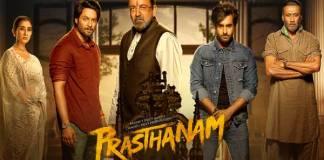 Prasthanam Movie Review