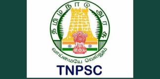 civil judge tnpsc recruitment