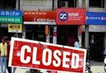 Bank unions will go on 4 day bank strike in september