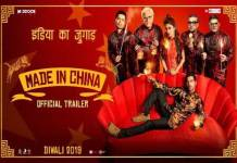 Made In China Trailer release rajkumar rao mouni roy