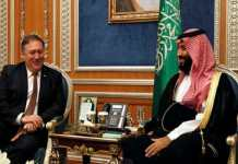 mike pompeo and Saudi Prince blame Iran for drone attack