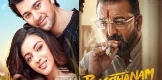 this friday release film Prasthanam and Pal Pal Dil Ke Paas