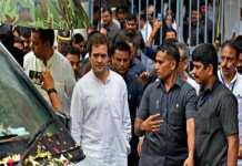 Defamation case Rahul Gandhi appeared in Gujarat court