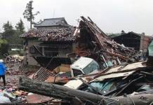 The number of dead in Hagibis storm in Japan was 61