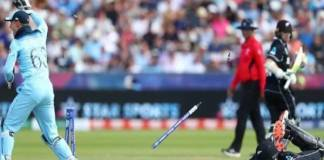 ICC boundary count rule scrapped and new update