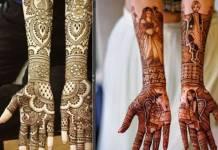 karva chauth mehndi design