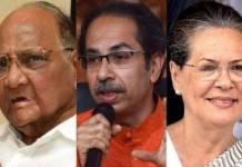 Congress agreed on alliance with Shiv Sena in Maharashtra