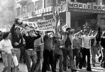 Skirmish with police on 46th anniversary of Athens Polytechnic Rebellion