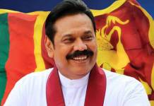 Mahinda Rajapaksa sworn in as the Prime Minister of Sri Lanka