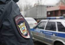 One killed, three injured in firing in Russia's college