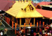 VHP said special tradition in Sabarimala temple there is no gender discrimination