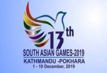 India won 150 medals in South Asian Games
