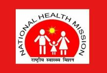 NHM goa recruitment