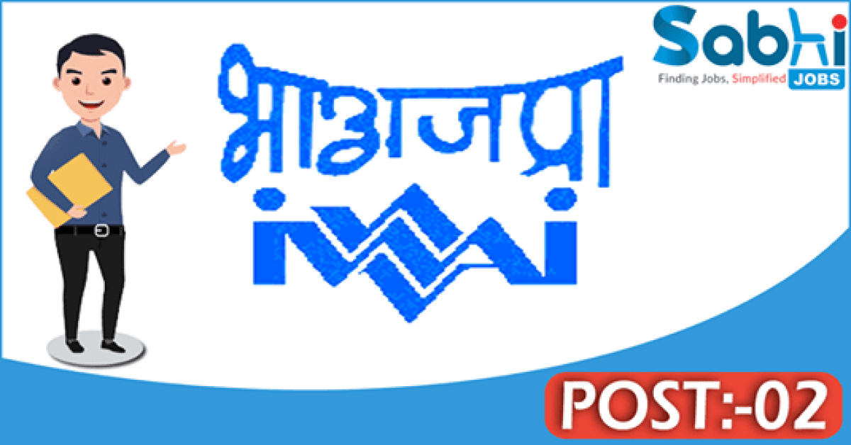 IWAI recruitment 2018 notification 02 Hindi Translator