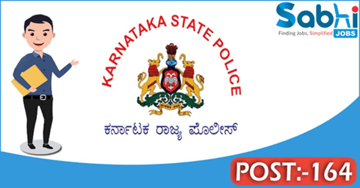 KSP recruitment 164 Police Sub Inspector