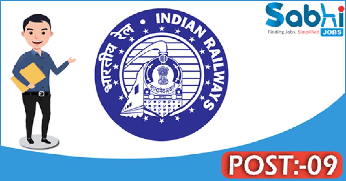 Northeast Frontier Railway recruitment 09 Medical Practitioners