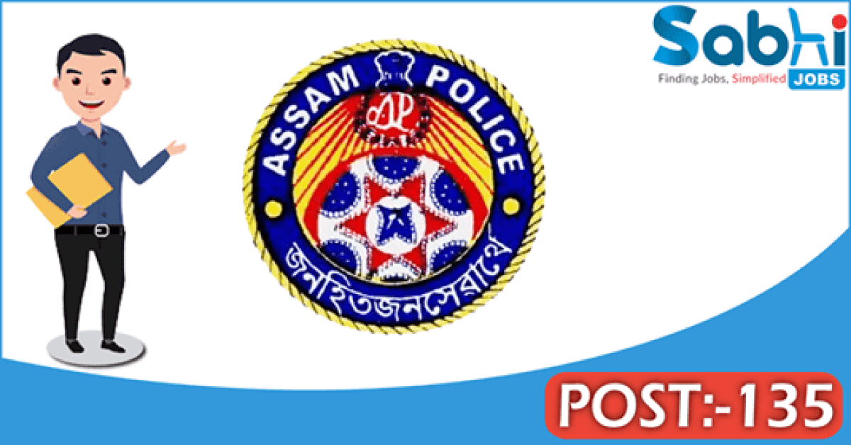 Assam Police recruitment 135 Jail Warder