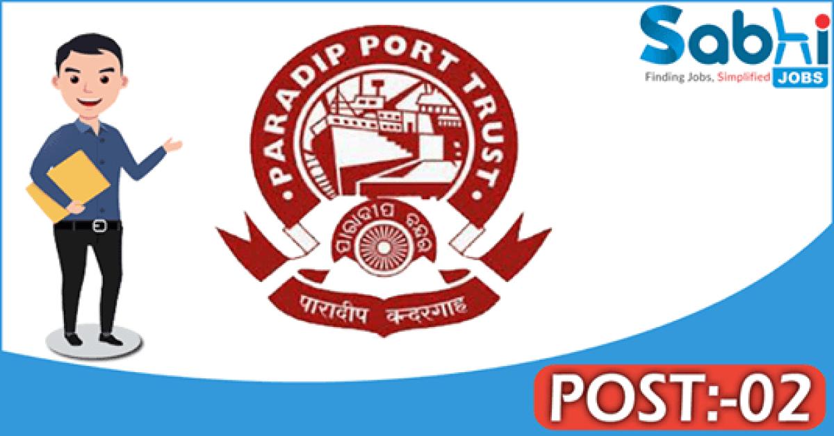 Paradip Port Trust recruitment 02 Accounts Officer