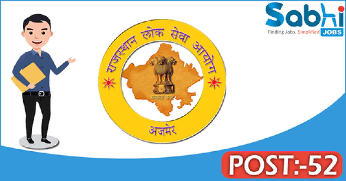 RPSC recruitment 52 Assistant Agriculture Research Officer
