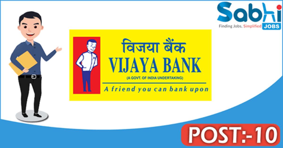 Vijaya Bank recruitment 10 Clerk
