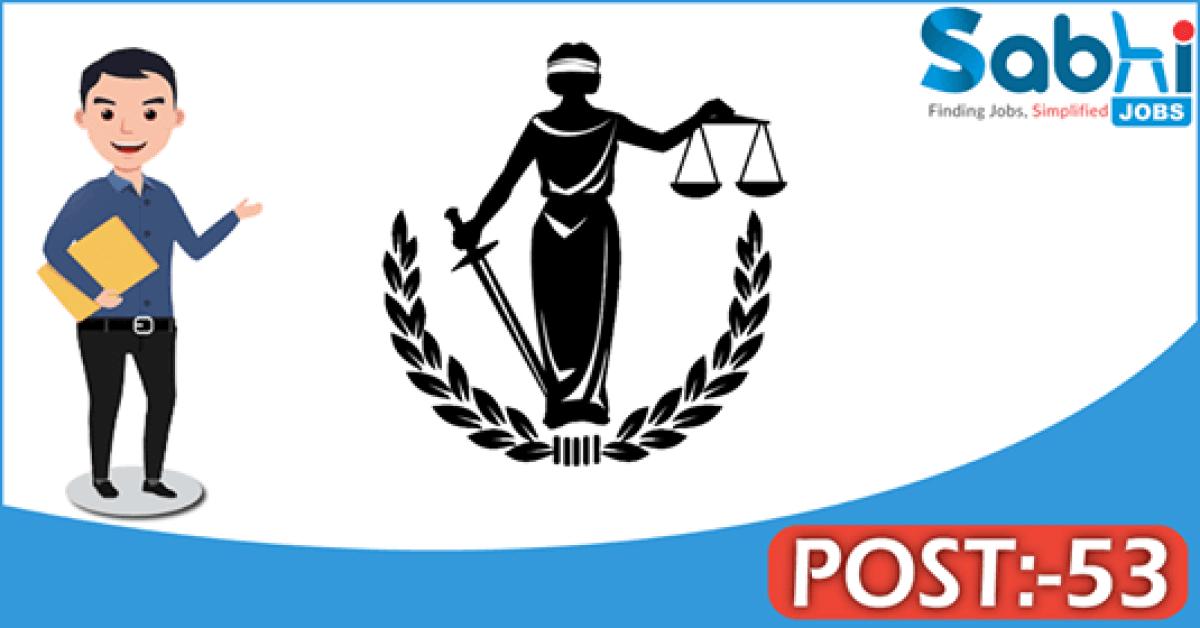 Jharkhand High Court recruitment 53 Driver, Cook
