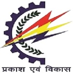MPCZ recruitment 2018-19 notification 09 Assistant Engineer Posts apply online at www.mpcz.co.in