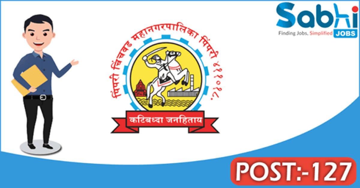 PCMC recruitment 127 Pharmacist, GNM Staff Nurse