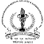 VMMC recruitment 2018-19 notification Apply for 234 Junior Resident Vacancies