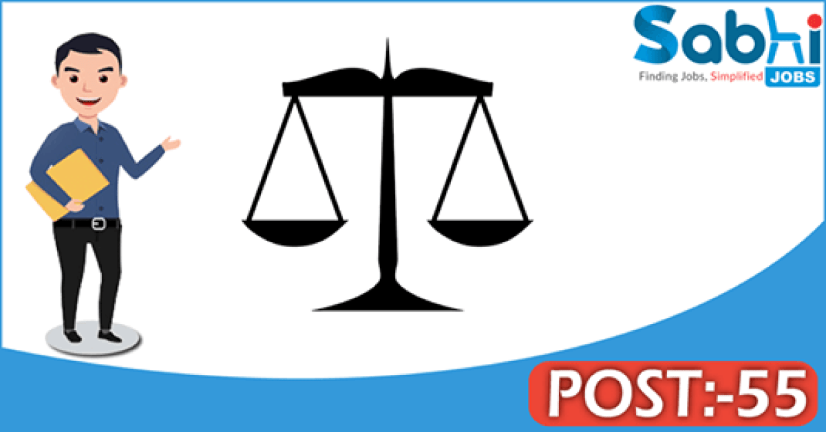 e- Court recruitment 55 English Stenographer, Lower Division Clerk