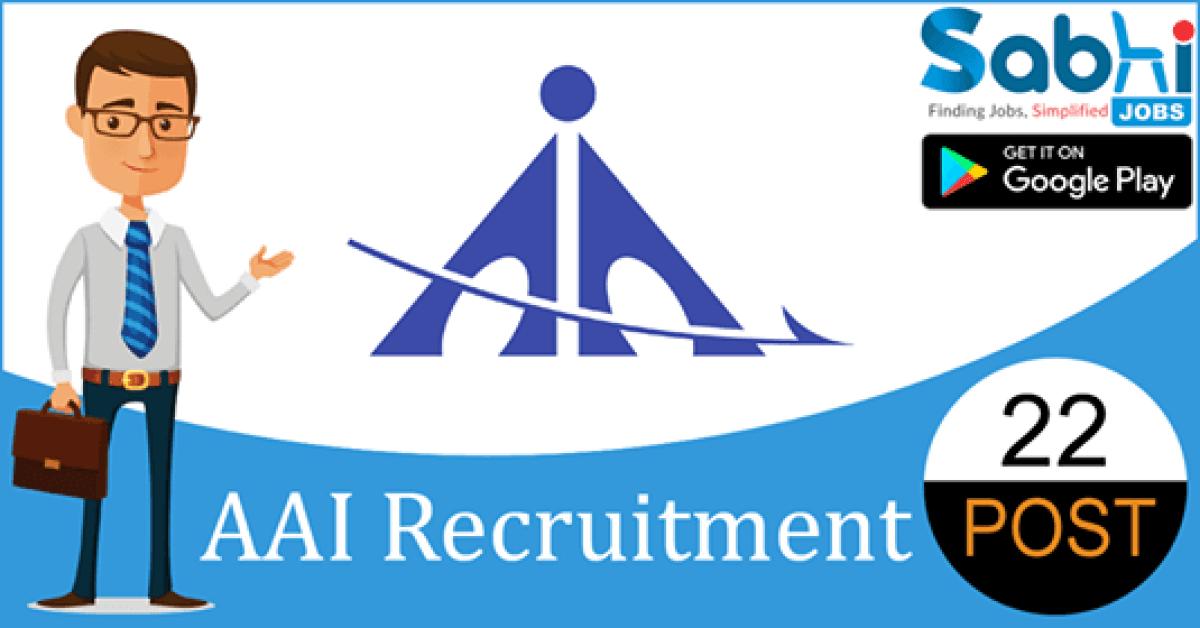 AAI recruitment 22 Site Engineer/Consultant