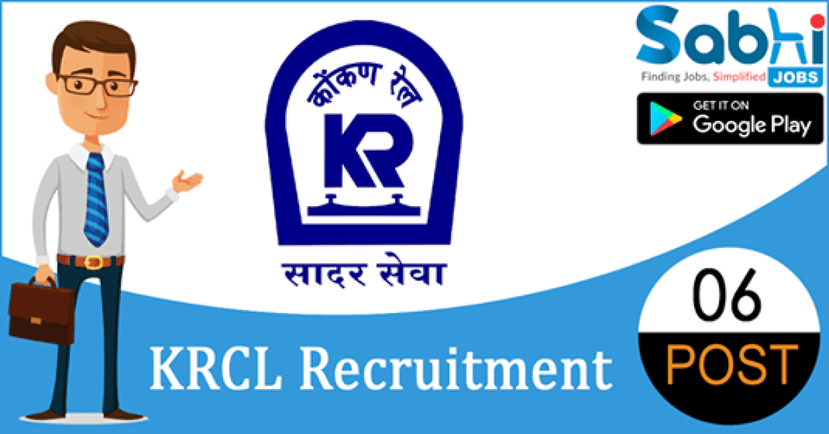 KRCL recruitment 06 Junior Scale Executives