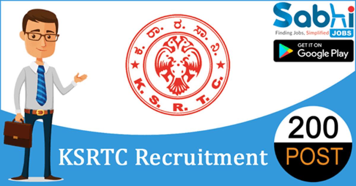 KSRTC recruitment 200 Security Guard