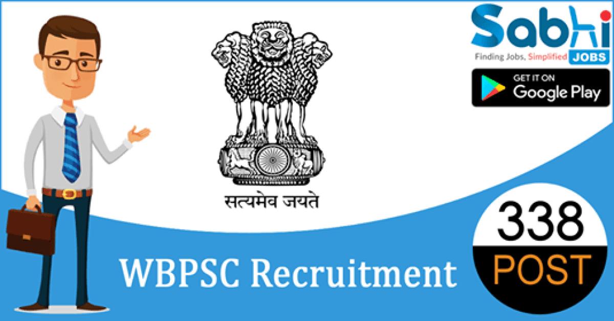 WBPSC recruitment 338 Sub-Inspector of Schools