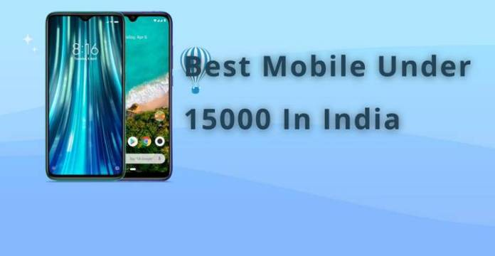 Best Mobile Under 15000 In India Remove term: best mobile phone under 15000 best mobile phone under 15000Remove term: best mobile under 15000 best mobile under 15000Remove term: best mobile under 15000 in india 2020 best mobile under 15000 in india 2020Remove term: best mobile under 15000 with best camera best mobile under 15000 with best cameraRemove term: best phone under 15000 best phone under 15000Remove term: mobile phone under 15000 mobile phone under 15000Remove term: phone under 15000 phone under 15000Remove term: under 15000 best mobile under 15000 best mobileRemove term: which is best mobile under 15000 which is best mobile under 15000Remove term: which is the best mobile under 15000 which is the best mobile under 15000Remove term: which mobile is best under 15000 which mobile is best under 15000