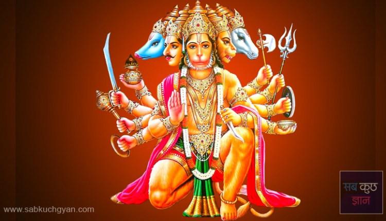 Lord-Hanuman-Panchmukhi