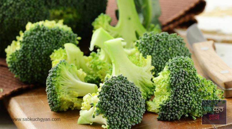 5-Broccoli