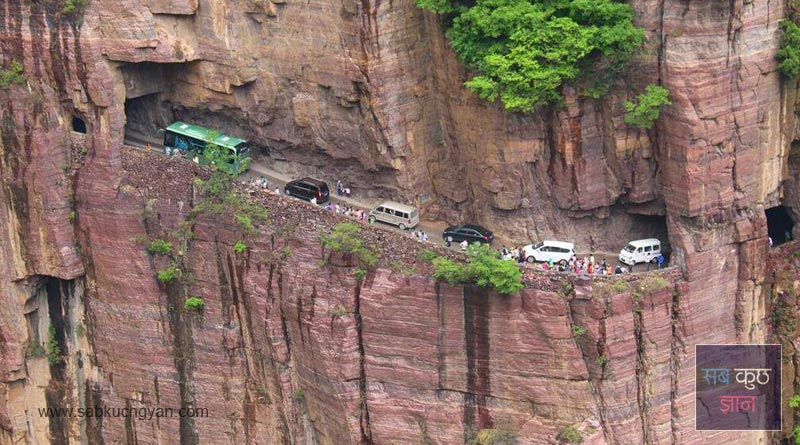 Guoliang-Tunnel,-China