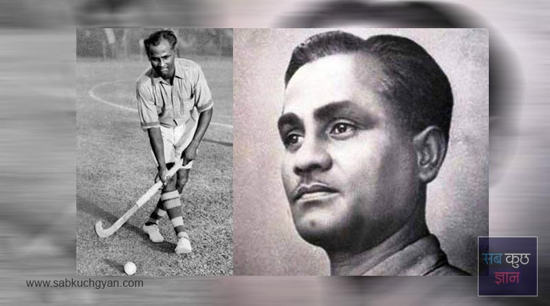 Bharat ratna, Hockey Player, Dhyanchand, Biography, hindi