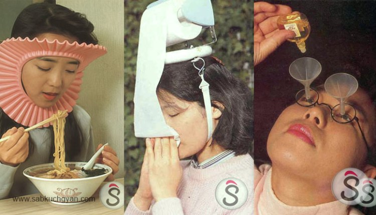 Japanese funny innovations