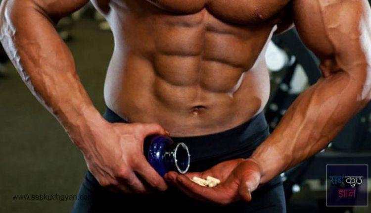 Body builder supplement, body reaction, awareness