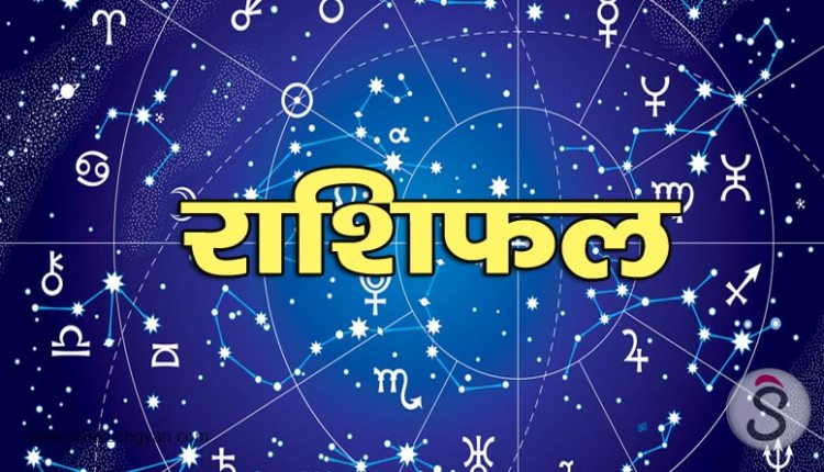 today horoscope, aaj ka bhavishya fal, rashifal 2017, astrology today, my future